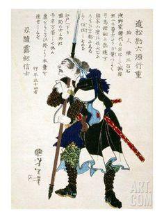Ronin Grimacing Fiercely, Japanese Wood-Cut Print Art Print by Lantern Press at Art.com