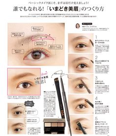 Head to the webpage to read more on spring makeup Korean Makeup Tips, Asian Eye Makeup, Korean Makeup Tutorials, Eyebrow Makeup, Korean Make Up, Korean Style, Beauty Make-up, Makeup Lessons, Japanese Makeup