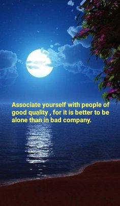 Better Alone, Islamic Quotes, Good Things, People, Movies, Movie Posters, Films, Film Poster, Cinema