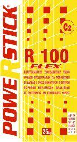 ΑΚΡΥΛΙΚΗ - ΕΛΑΣΤΙΚΗ ΚΟΛΛΑ FLEX R100 (C2TES1)