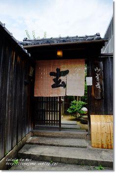 奈良の蕎麦の名店 玄(げん) ~2013.6 奈良~ : LaLaLa La Mer