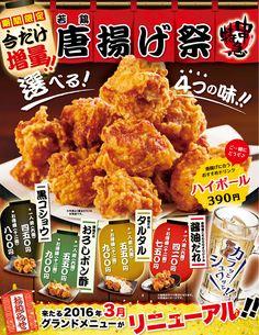 Cafe Menu Design, Food Menu Design, Food Poster Design, Menu Layout, Menu Flyer, Food Promotion, Food Graphic Design, Western Food, Cafe Food