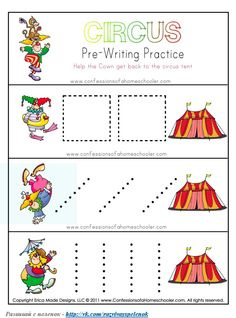 Preschool Circus, Circus Activities, Preschool Worksheets, Preschool Activities, Early Learning, Fun Learning, Pre Writing Practice, Clown Crafts, Prewriting Skills