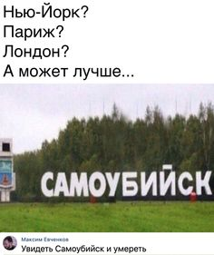 Funny Relatable Memes, Wtf Funny, Funny Club, Russian Humor, Funny Mems, Aesthetic Words, Smart Jokes, Funny Moments, Bts Memes