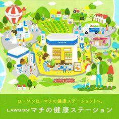 LAWSON マチの健康ステーション。ローソンは「マチの健康ステーション」として、皆様の健康的な生活をお手伝いすることで、「みんなと暮らすマチ」を幸せにします。