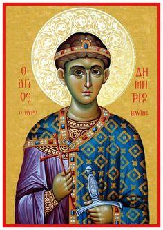 Saint Demetrios / Άγιος Δημήτριος