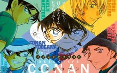 Conan Edogawa/Shinichi Kudo has amassed the most interesting group of friends/rivals/associates while in his most unusual situation. Dc Anime, Manga Anime, Manga Detective Conan, Detective Conan Wallpapers, Kaito Kid, Amuro Tooru, Detektif Conan, Kudo Shinichi, Magic Kaito