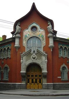 Полтава. 1906-1909 г. по проекту архитектора А.В. Кобелева.
