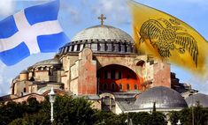 Cyprus News, Hagia Sophia, Horror Movies, Istanbul, Taj Mahal, Asia, Animation, History, Country