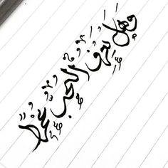 DesertRose,;,وهل يعرف الحب عمرا,;,