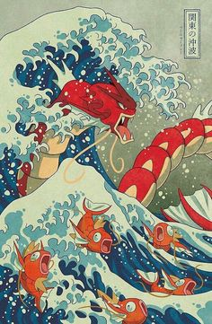 Inspired by Hokusai's Great Wave off Kanagawa and Pokemon! Please do not alter, remove my watermarks, or repost anywhere. The Great Wave Off Kanto - Shiny Version Pokemon Go, Pokemon Mashup, Pokemon Poster, Pokemon Crossover, Pokemon Beach, Fanart Pokemon, T Shirt Pokemon, Pokemon Manga, Pokemon Tattoo
