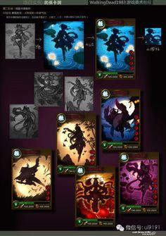 UI游戏卡牌设计欣赏:最全的卡牌设计收藏@蛀小牙、采集到K-卡牌(31图)_花瓣游戏