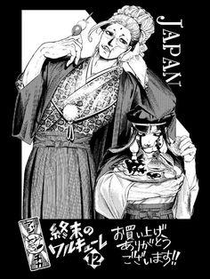 Ragnarok Characters, Ragnarok Anime, Gautama Buddha, Painting Tattoo, Haikyuu Funny, End Of The World, Jiu Jitsu, Akatsuki, Manga Anime