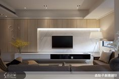 70 Rustic Tv Wall Design Ideas For Home 29 - homydezign Living Room Tv, Living Room Interior, Home And Living, Kitchen Interior, Living Area, Tv Wall Design, House Design, Tv Console Design, Relax House