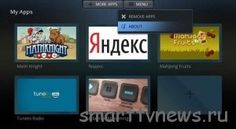 Пользовательская установка ForkPlayer 2.5 в Opera Store (SONY SMART TV)