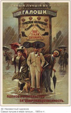 Art poster The soviet union