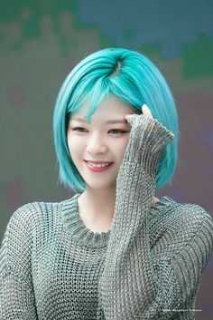 Jeongyeon Ships with Twice members because why not? Requests are acce… Kpop Girl Groups, Korean Girl Groups, Kpop Girls, Twice Jungyeon, Twice Kpop, Suwon, Nayeon, Peinados Pin Up, Dahyun