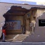 まるで建物に入れそうな、3Dウォールアートな外壁 | roomie(ルーミー)