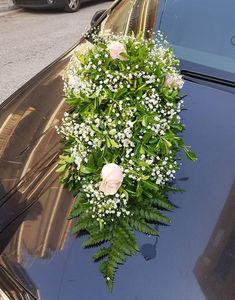 Σύνθεση Αυτοκινήτου  Easy Wedding by Fey's Style!