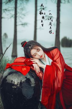New Photography People Culture Beauty 48 Ideas Chinese Traditional Costume, Traditional Fashion, Traditional Outfits, Poses, Ancient Beauty, China Girl, Chinese Clothing, Jolie Photo, Kimono