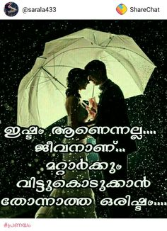 Miss You Inu Sree Pinterest Brother Quotes Love Quotes And