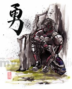 8x10 PRINT Mass Effect Commander Shepard Japanese Calligraphy COURAGE. $12.00, via Etsy.