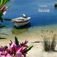 # June #summer