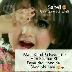 Funny Baby Quotes In Urdu Super Ideas Funny Baby Quotes, Super Funny Quotes, Girly Quotes, Cute Attitude Quotes, Girl Attitude, Attitude Status, Hard Quotes, Life Quotes, Jokes Pics