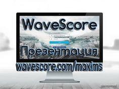 #WaveScore -