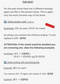 Embedded image Korean Words Learning, Korean Language Learning, Learning Languages Tips, Learn Hangul, Korean Writing, Korean Phrases, Korean Alphabet, Korean Lessons, Language Study