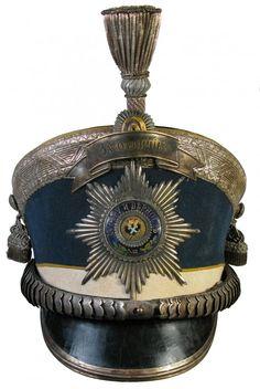 IMPERIAL RUSSIAN HELMET : Lot 175