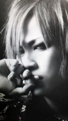 Ruki, the gazette