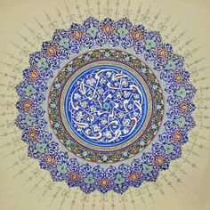 Islamic Calligraphy, Calligraphy Art, African Symbols, Hamsa Hand, Sufi, Pablo Picasso, Arabesque, Outdoor Blanket, Tapestry