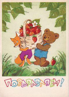 Vintage Congratulations Postcard by Sazonova от RussianSoulVintage