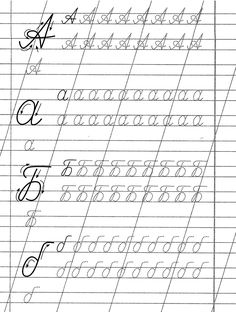 Handwriting Sheets, Handwriting Practice, Russian Language Learning, Language Study, Tracing Worksheets, School Worksheets, Learn Russian Online, Calligraphy Templates, Russian Lessons