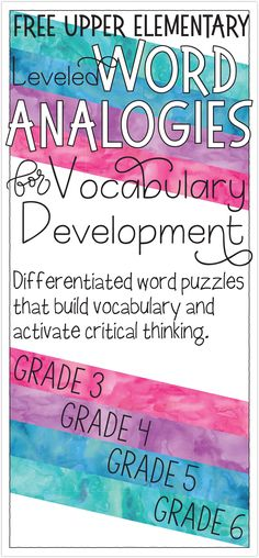Free word analogies that build vocabulary using Tier Two words. Academic Vocabulary, Teaching Vocabulary, Vocabulary Building, Free Teaching Resources, Grammar And Vocabulary, Vocabulary Activities, Teaching Ideas, Writing Resources, Kid Activities