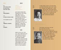 NTCK, 2015 ProgramBook on Behance