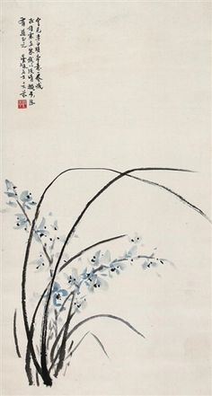 Auction Results:Chinese Paintings I, Paragon International. Sumi E Painting, Korean Painting, Japan Painting, Chinese Painting, Chinese Art, Chinese Brush, Watercolor Flowers, Watercolor Art, Tinta China