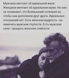 Фотография Cool Words, Wise Words, Wise Quotes, Inspirational Quotes, Russian Quotes, Different Quotes, Happy People, Meaningful Words, Life Lessons