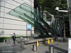Tokyo Metro glass canopy