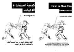埃及人教你如何示威