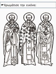 Line Drawing Resources - Teacher Resources - Department of Christian Education - Orthodox Church in America Coloring Books, Coloring Pages, Church Icon, Greek Language, School Lessons, Painting For Kids, Kids Education, Vintage Dolls, Line Drawing