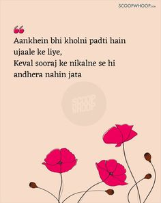 13 Beautiful Verses By Ayushmann Khurrana That Add Another Feather To His Cap Of Many Talents Shyari Quotes, Best Lyrics Quotes, Diary Quotes, Real Life Quotes, Reality Quotes, Poetry Quotes, Words Quotes, Quotes Adda, True Quotes