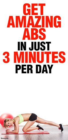 Get Amazing Abs in 3 Minutes a Day! #abs #fitness #3minuteworkouts
