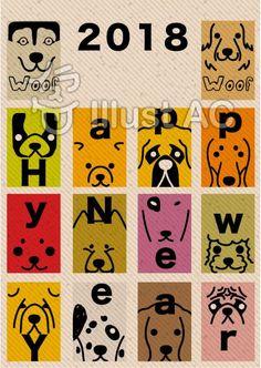 年賀状テンプレート2018_05 #年賀状 #2018年 #戌 #戌年 #犬 #DOG #いぬ #年賀状テンプレート