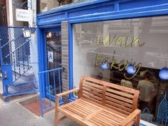 Levain Bakery on West 74th Street - world's best cookies