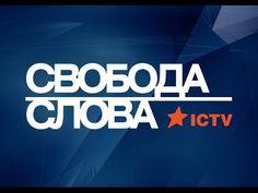 Донбасс тв прямой эфир онлайн
