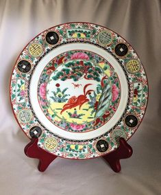 Famille Rose FOO DOG Plate, Vintage Decorative Chinese Plate Hand Painted Y.T. Enameled Porcelain Ho