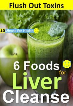 6 Foods That Naturally Cleanse the Liver: Liver Cleansing Foods