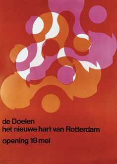 Benno Wissing (1966) -  the Doelen concert and conference centre, Rotterdam